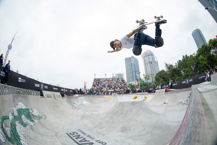 853337225f9672 The Vans Park Series is back for another year